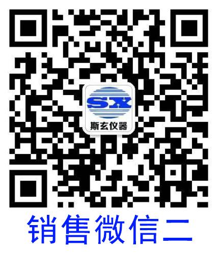 销售微信二.jpg